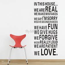 house full of love and fun large size vinyl wall lettering house full of love and fun large size vinyl wall lettering stickers quotes and sayings home art decor decal