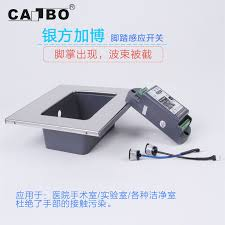 sliding door light switch automatic usd 58 30 canbo automatic sliding door infrared blocking switch