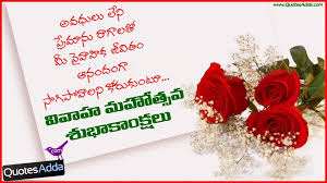 wedding day messages wedding day wishes tamil marriage kavithai photo with quote