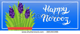 norooz greeting cards greeting card title happy norooz word stock vector 385393396