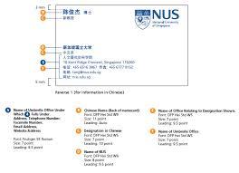 Minimum Font Size For Business Card Nus National University Of Singapore Identity