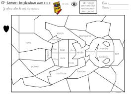 coloriage magique cp lecture phonemes u2013 coloriages et activités