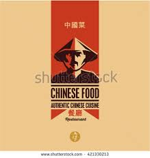 chinese restaurant stock images royalty free images u0026 vectors