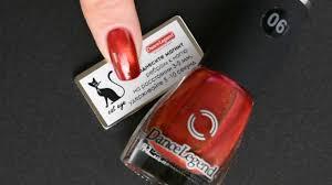dance legend golden eye collection magnetic nail polish tutorial