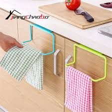 online get cheap cabinet towel holder aliexpress com alibaba group