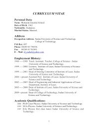 Higher Education Resume Curriculum Vitae