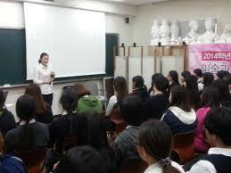 광주예술고등학교