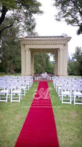 Lighted Topiary Trees Wedding Ceremony Setup At The