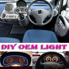 fiat multipla tuning car atmosphere light flexible neon light el wire interior light
