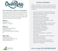 Resume To Fill Up Quail Ridge Country Club West Of Boynton Beach Hiring
