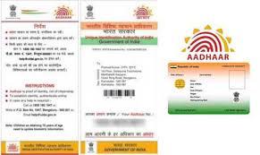 aadhaar cards for prisoners across the state