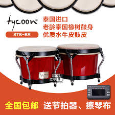 tutorial bongo drum beatbox china drum bongo china drum bongo shopping guide at alibaba com