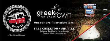 welcome to greektown chicago our culture your adventure