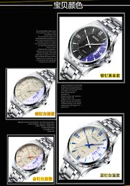 classic fallos ring holder images Luxury brand senda mens watches dress classic business quartz jpg