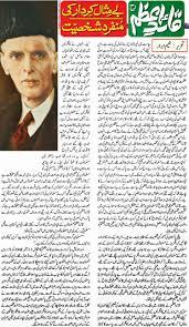 chaudhry muhammad ali biography in urdu it ilm com news entertainment tips health tips islamic