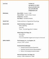 Free Resume Online Builder Easy Resume Builder 2017 Free Resume Builder Quotes Cosmetics27 Us