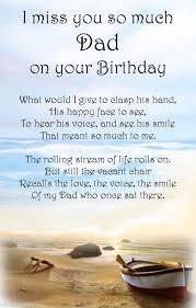 happy birthday best wishes on birthdays thanksgiving