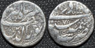 Tolar by The Coinindia Coin Galleries Jahangir