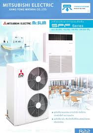 mitsubishi electric mr slim แอร บ าน ม ตซ 2b service nonthaburi inspired by lnwshop com