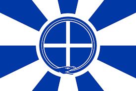 Greek Flag Background November 2015 Contest Voting Thread Vexillology