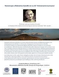 biography of mahatma gandhi summary indira gandhi biography summary form oximoron info