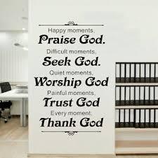 religious decorations for home praise god home decor vinyl art murals quotes stickers religious