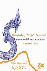 naga tattoo thailand tim in phuket exploring thailand nongtalay naga festival 2 4 march