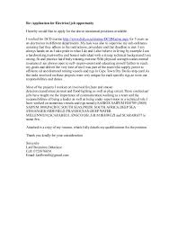 Attached Is My Cover Letter And Resume Example Essay Of Hero Olefin Metathesis And Resume Template