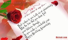 wedding wishes messages in tamil make your wish march 2016