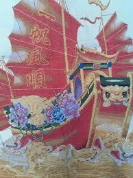 Tibetan Home Decor Brocade Home Decor China Tibetan Silk Brocade Embroidery Thangka