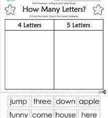 print awareness how many letters a wellspring of worksheets