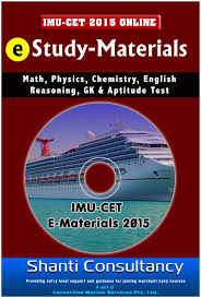 merchant navy entrance exam books 2017 2018 studychacha