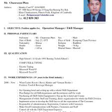 resume format for hotel management it resume cover letter sample