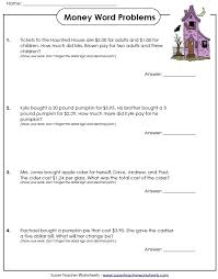 have some halloween fun with these money word problems stw