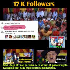 Facebook Troll Meme - troll bds tamil home facebook