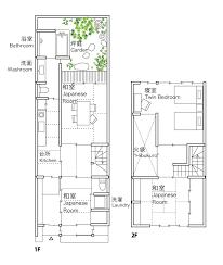 Residence Inn Floor Plan by Shobu An Kyoto Holiday House Machiya Residence Inn