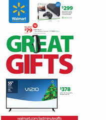 walmart 2017 sales deals ads
