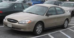 2007 ford taurus partsopen