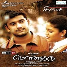download songs mouna guru 2011 tamil movie cd rip 320kbps mp3 songs music by