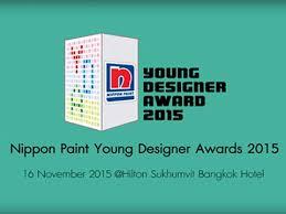 nippon paint young designer award 2015