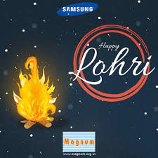 Lohri Invitation Cards Magnum Telesystem Wishing You A Very Happy Lohri
