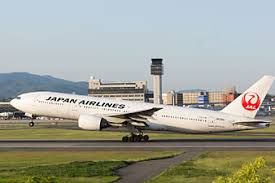 Airline Glass And Upholstery Japan Airlines Wikipedia