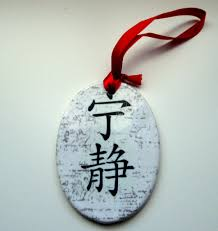 serenity kanji ceramic ornament mashatshoppe store