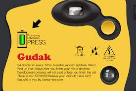 gudak is a charming analog camera app that makes you wait three