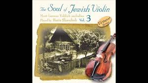musical dreidel hanukkah dreidel the soul of the violin vol 3