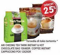Teh Kotak Di Superindo promo harga aik cheong teh terbaru minggu ini hemat id