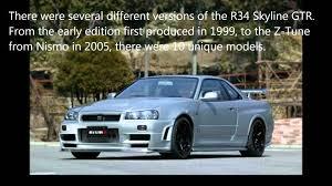 2005 Nissan Skyline Gtr R34 Nissan Skyline Gt R Production Information Youtube
