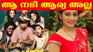 ആ നട ആര യ അല ല actress arya is not the one who