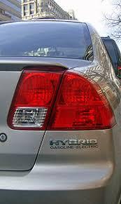 2007 honda civic hybrid reviews honda civic hybrid