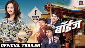 boyz marathi movie download nikhil27